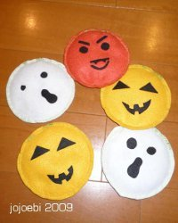 Crazy Halloween Faces Bean Bags