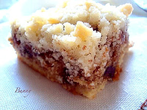 Homemade Sara Lee Coffee Cake with a Twist