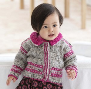 Chic Baby Cardigan