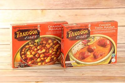 Tandoor Chef Frozen Food Giveaway