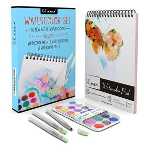 Kassa Watercolor Set Giveaway