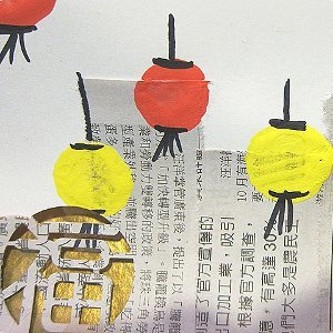Chinese Thumbprint Lanterns