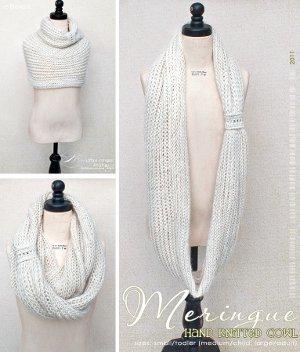 Vanilla Meringue Cowl