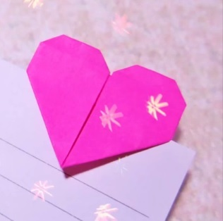Prettiest Origami Heart Bookmark