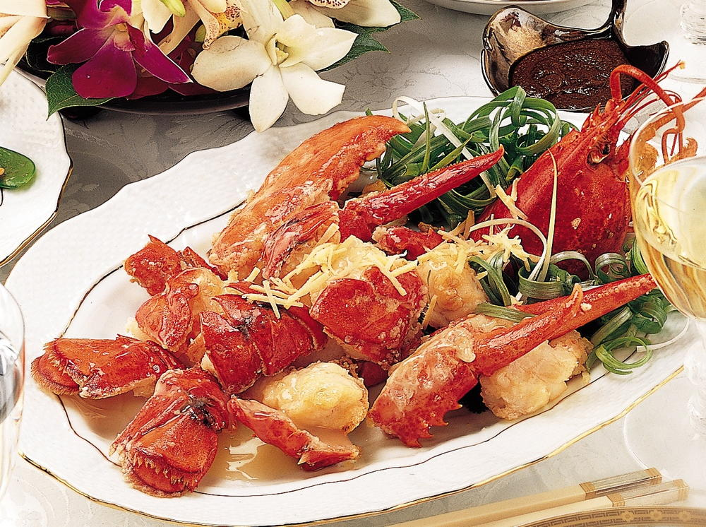 Lobster with Ginger and Scallions   Cookstr.com