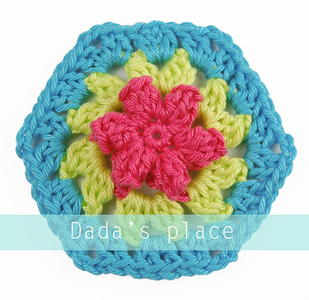Floral Granny Hexagon