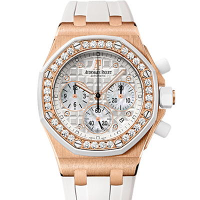 Audemars Piguet Ladies Royal Oak Offshore Chronograph