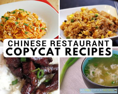 35 copycat chinese restaurant recipes allfreecopycatrecipes my notes forumfinder Gallery